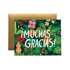 iMuchas Gracias! Card 감사 카드
