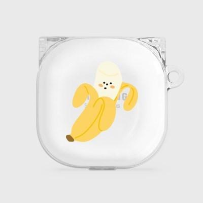 sweet banana [clear 버즈라이브 케이스]