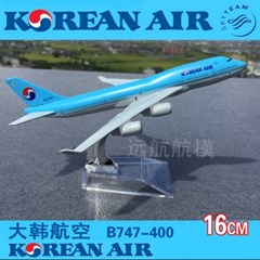 {국내발송}대한항공 보잉747 다이캐스트 1:400 16cm
