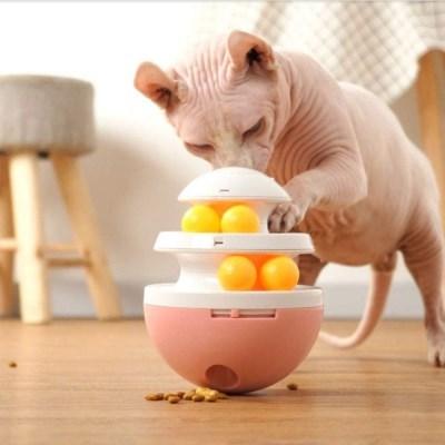 묘심견심 강아지 고양이 푸드 텀블러