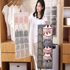 양면 구성으로 효율적인 걸이형 양말 속옷 정리대