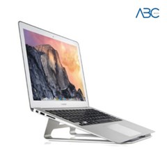 ABC 알루미늄 맥북 고급형 받침대 AP-1