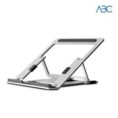 ABC 알루미늄 각도조절 노트북 받침대 AP-10