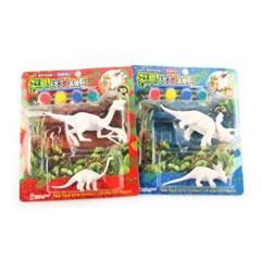 공룡색칠세트2494_(473334)