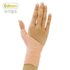 라이플로 임산부 헬스 손목보호대 스트랩 아대 밴드