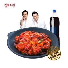 [컬투치킨] 화끈화닭 치킨+콜라1.25L