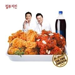 [컬투치킨] 매후라반반 치킨+콜라1.25L
