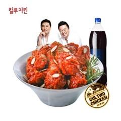 [컬투치킨] 매후라양념 치킨+콜라1.25L