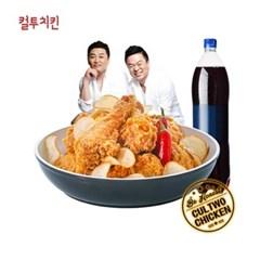 [컬투치킨] 매후라순살 치킨+콜라1.25L