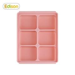아기 이유식준비물 조리기 실리콘큐브 핑크 6구