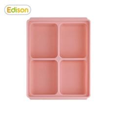 아기 이유식준비물 조리기 실리콘큐브 핑크 4구