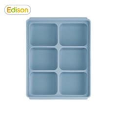 아기 이유식준비물 조리기 실리콘큐브 블루 6구