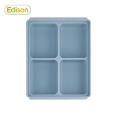 아기 이유식준비물 조리기 실리콘큐브 블루 4구