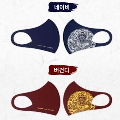 한국민속촌 PB 마스크