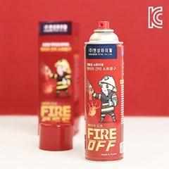 화재초기진압 친환경 소화약제 스프레이 가정용소화기_(1293489)