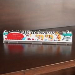 크리스마스 스탠딩카드 산타&루돌프