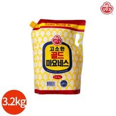 오뚜기 대용량 고소한 골드 마요네즈 3.2kg