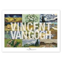 [2021 명화 캘린더] Vincent van Gogh 빈센트 반 고흐 Type A