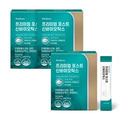 퍼펙토 프리미엄 포스트 신바이오틱스 2+1개입 90포 3개월분