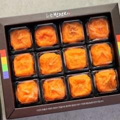 가을애 달콤한 반건시 선물세트 40~60g 35입_(1280337)