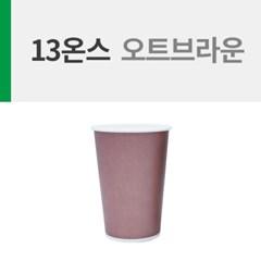 VAN CRAFT 오트 브라운 13온스 종이컵 1봉(50개)_(1097835)