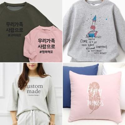 소잉데일리] 열접착 종이전사지 모음_ 영문, 캐릭터, 캐