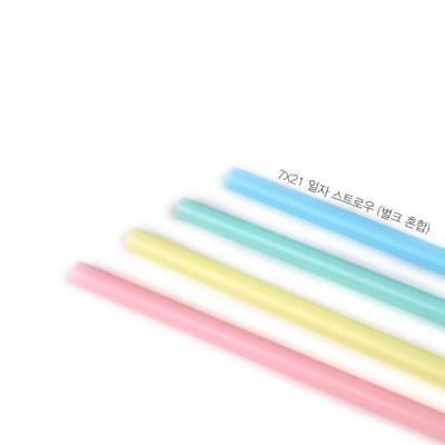 7x21 일자 스트로우 (벌크 혼합) 500개(1봉)_(1348091)
