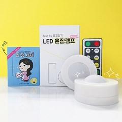 부착식 LED 무드등 혼잠램프_(473540)