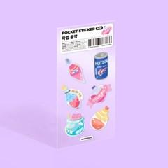 포켓 스티커 - 마법물약