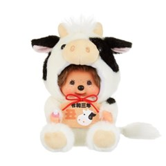 2021 Year of the Cows Monchhichi S