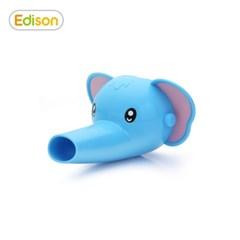 프렌즈 유아 스스로 손씻기 수도꼭지 코끼리블루