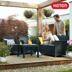 케터 엠마 라운지 야외테이블&의자 세트 정원가구 야외가구
