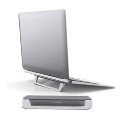 알루미늄 노트북 피팅 스탠드 다크그레이 LC-344