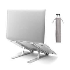 알루미늄 휴대용 맥북 노트북 거치대 실버 LC-263