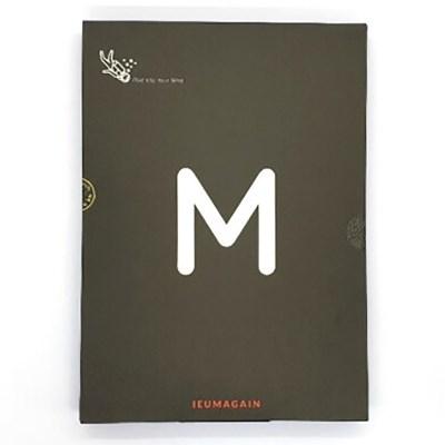 M Diary + Who Am I Sticker SET.
