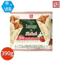 한성기업 소시지 인 케밥 토마토 갈릭소스 130g x 3개