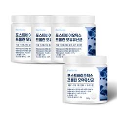 퍼펙토 포스트바이오틱스 프롤린 모유유산균 480g 8개월분