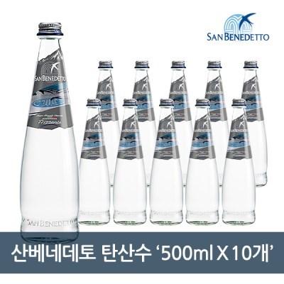 [산베네데토] 탄산수 500ml x 10병_(834262)
