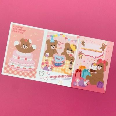 생일베어 엽서