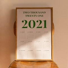 2021년 그린 포스터 캘린더 2size
