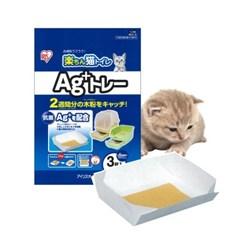 아이리스 고양이 간이 화장실 트레이 RCT-3_(1872111)