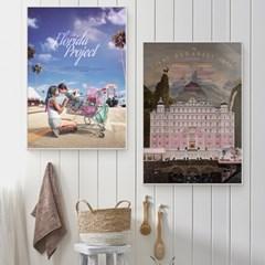 인테리어 인기 영화 아트 포스터 명화 패브릭 20종 C