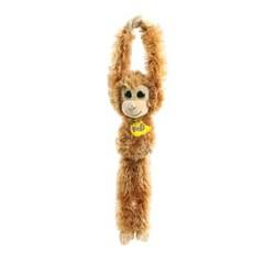 몽키즈 원숭이 봉제인형-브라운(62cm)