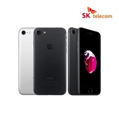 [SKT][선택약정/완납] 아이폰7_128G T플랜 안심2.5G 이상
