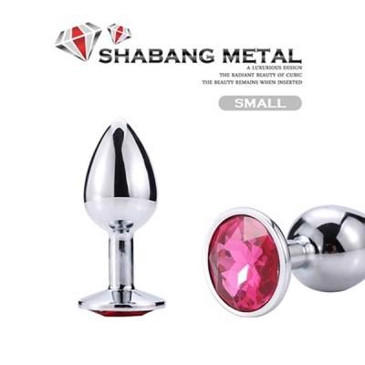 [더바붐샵] 샤방 메탈 소 핑크