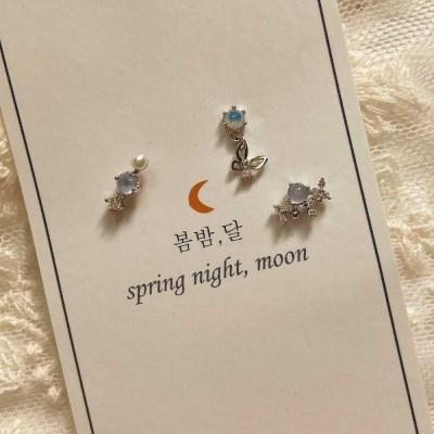 [봄밤달] 새벽하늘과 나비 피어싱 (써지컬바)
