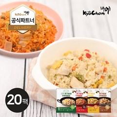 [교촌] 닭가슴살 볶음밥 230g 4종 20팩