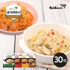 [교촌] 닭가슴살 볶음밥 230g 4종 30팩