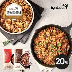 [교촌] 닭갈비 볶음밥 230g 2종 20팩