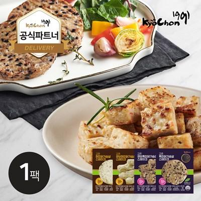 [교촌] 닭가슴살 곡물 스테이크&큐브 100g 4종 1팩